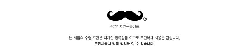 4000플라워봉주르패드편지지 - 핑크풋, 4,000원, 편지지, 패드 편지지